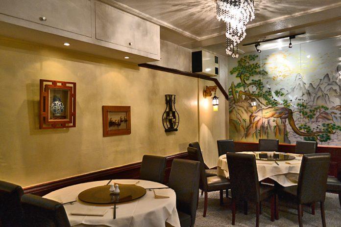 Summer Palace Chinese Restaurant