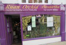 Ruan Orchid